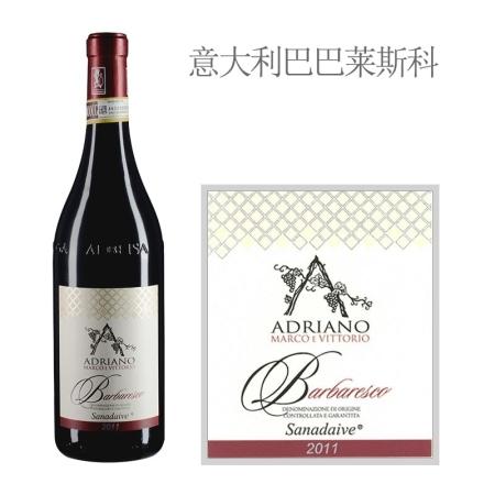 2011年阿维酒庄塞纳戴维巴巴莱斯科红葡萄酒
