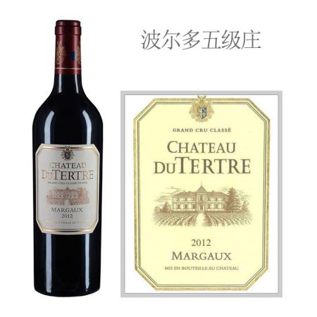 2012年杜特城堡红葡萄酒