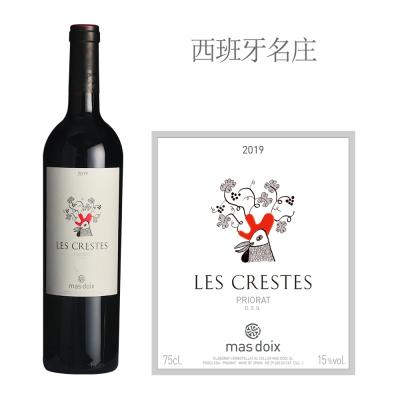 2019年克莉斯塔士红葡萄酒
