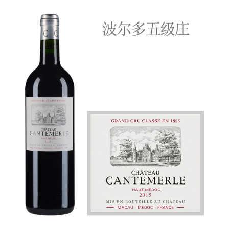 2015年佳得美酒庄红葡萄酒