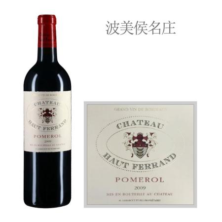 2009年奥费朗酒庄红葡萄酒