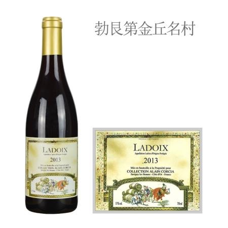 2013年科奇亚酒庄(拉都瓦村)红葡萄酒