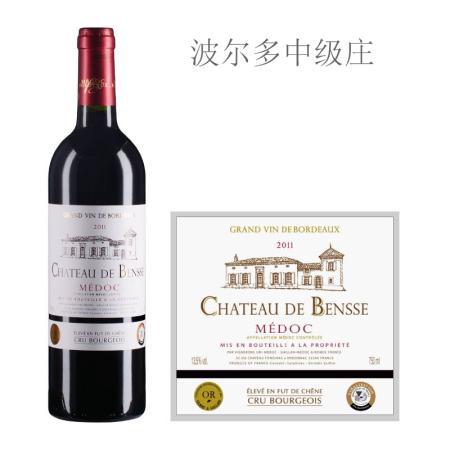 2011年邦仕酒庄红葡萄酒