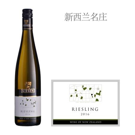 2016年杰森酒庄雷司令白葡萄酒
