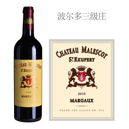 2016年马利哥酒庄红葡萄酒