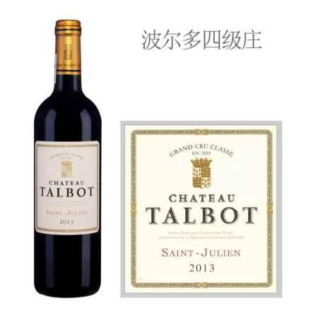 2018年大宝城堡红葡萄酒