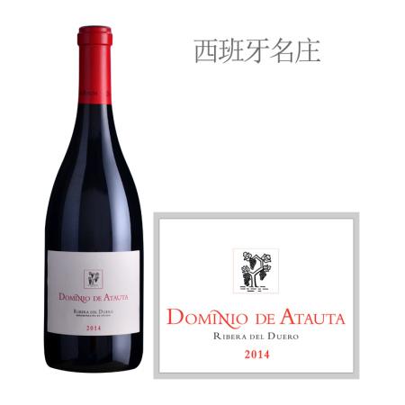 2014年阿托塔酒庄多米尼红葡萄酒