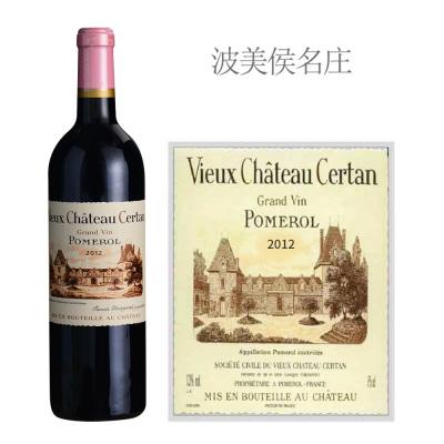 2012年老色丹酒庄红葡萄酒