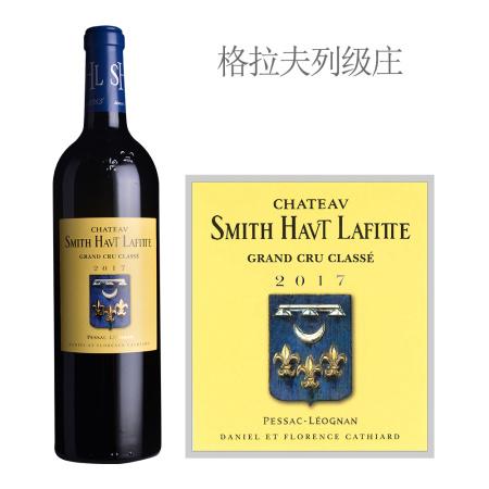 2017年史密斯拉菲特酒庄红葡萄酒