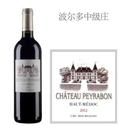 2012年佩雷恩城堡红葡萄酒