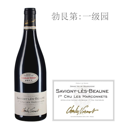 2011年威洛酒园马贡内(萨维尼一级园)红葡萄酒