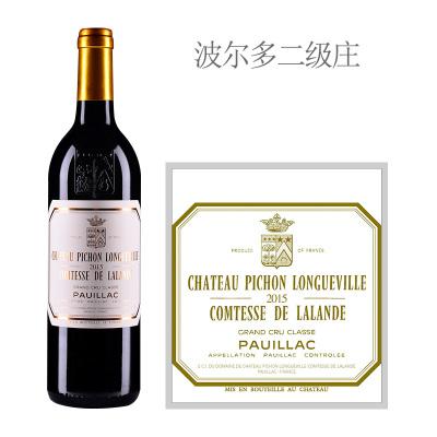 2015年碧尚女爵酒庄红葡萄酒