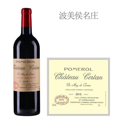 2015年迪美酒庄红葡萄酒