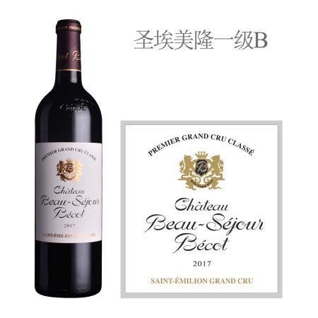 2017年宝石堡红葡萄酒