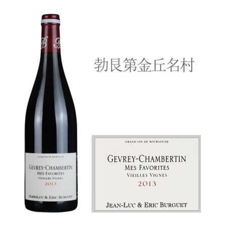 2013年艾伦伯格酒庄挚爱(热夫雷-香贝丹村)老藤红葡萄酒