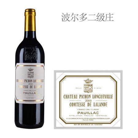 2010年碧尚女爵酒庄红葡萄酒
