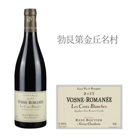 2013年雷尼布威尔酒庄十字布兰奇(沃恩-罗曼尼村)红葡萄酒