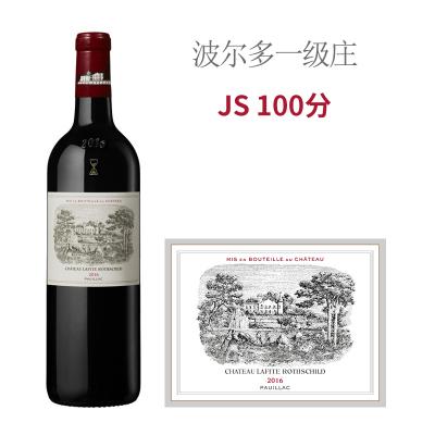 2016年拉菲古堡红葡萄酒