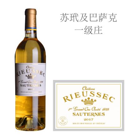 2017年拉菲莱斯古堡酒庄贵腐甜白葡萄酒