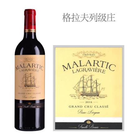 2016年马拉狄酒庄红葡萄酒