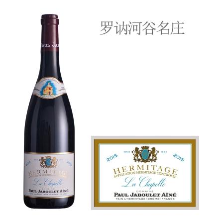 2015年嘉伯乐教堂园红葡萄酒