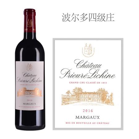 2016年荔仙酒庄红葡萄酒
