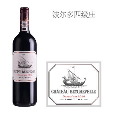 2016年龙船庄园红葡萄酒