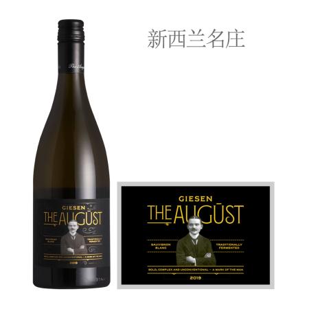 2019年吉尔森酒庄奥古斯特长相思白葡萄酒