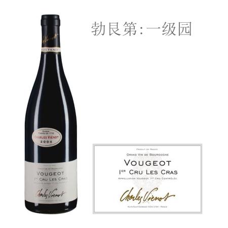 2004年威洛酒园克拉斯(伏旧一级园)红葡萄酒