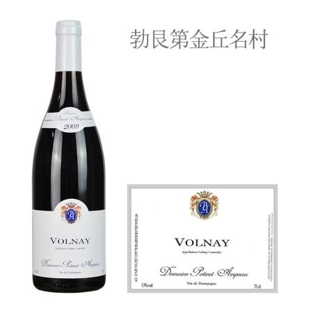 2009年安珀酒庄(沃尔奈村)红葡萄酒