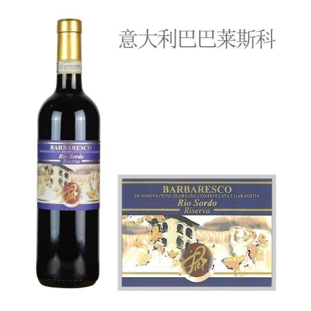 2009年皮埃尔酒庄瑞索多巴巴莱斯科珍藏红葡萄酒
