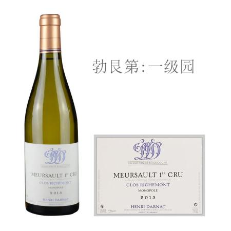 2013年亨利达纳酒庄历峰(默尔索一级园)白葡萄酒