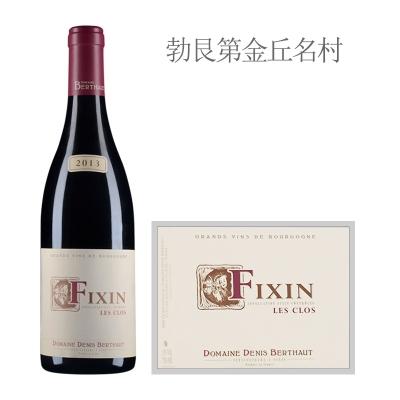 2013年贝铎酒庄克洛斯(菲克桑村)红葡萄酒