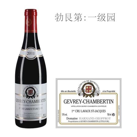2011年阿曼-杰夫酒庄圣雅(热夫雷-香贝丹一级园)红葡萄酒
