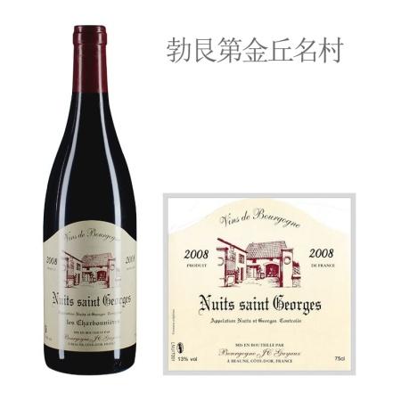 2008年盖克斯酒庄(夜圣乔治村)红葡萄酒