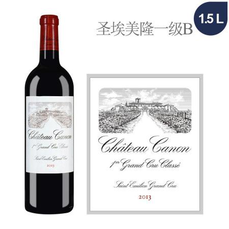 2018年卡农酒庄红葡萄酒(1.5L大瓶装)