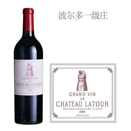 2006年拉图酒庄红葡萄酒
