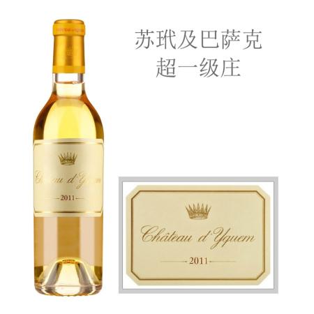 2011年滴金酒庄贵腐甜白葡萄酒(375ml)