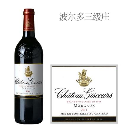 2011年美人鱼城堡红葡萄酒