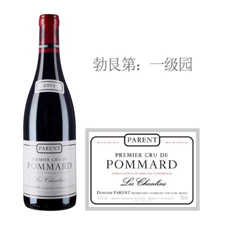 2013年巴赫酒庄香璃(玻玛一级园)红葡萄酒