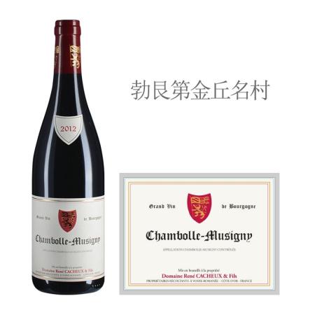 2012年雷卡父子酒庄(香波-慕西尼村)红葡萄酒