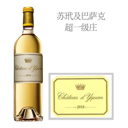 2018年滴金酒庄贵腐甜白葡萄酒