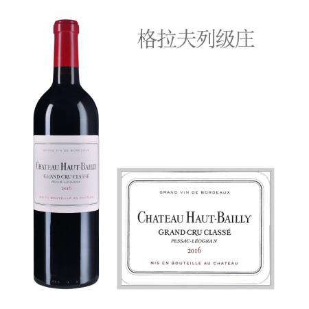 2016年高柏丽酒庄红葡萄酒