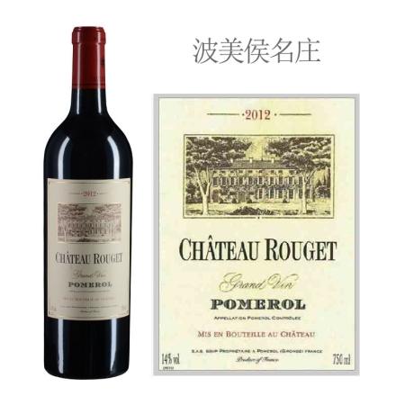2012年红鱼酒庄红葡萄酒