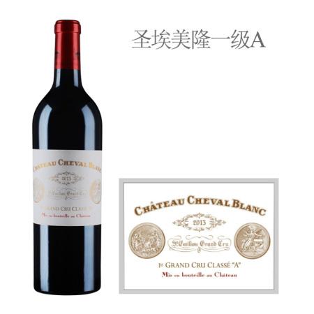 2013年白马酒庄红葡萄酒