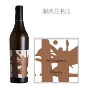 2017年祈藤酒庄小满胜甜白葡萄酒