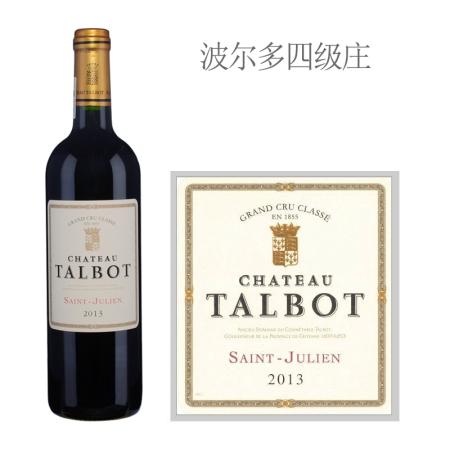 2013年大宝城堡红葡萄酒
