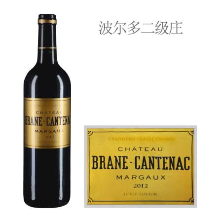 2012年布朗康田酒庄红葡萄酒