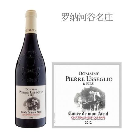 2012年比斯丽菲酒庄梦埃尔特酿教皇新堡红葡萄酒