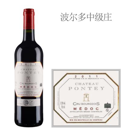 2011年朋特古堡红葡萄酒(活动专用)